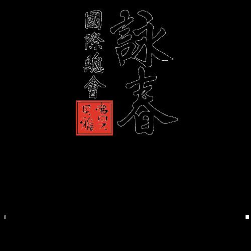logo Kwoon Liège